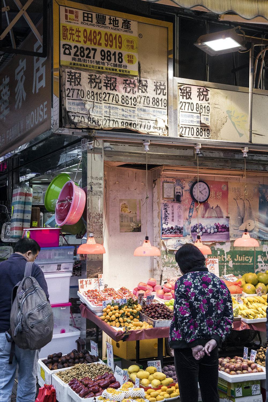 Fruit stall in Sham Shui Po
