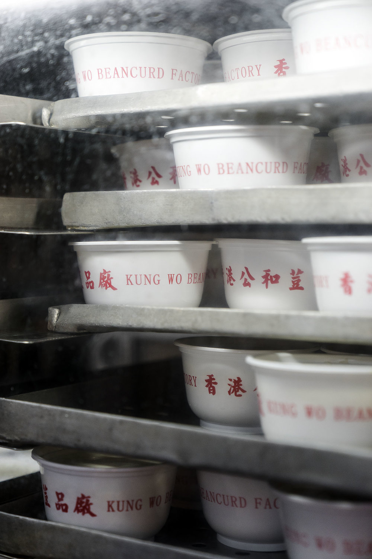 kung wo tofu pudding bowls