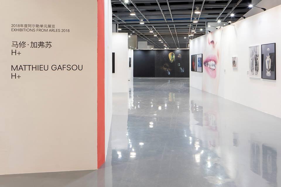 Matthieu Gafsou Jimei X Arles 1.jpg