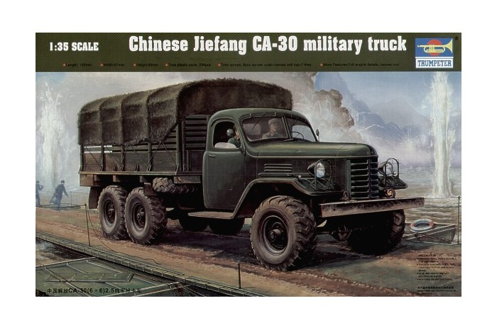 1/35 Chinese Jiefanf CA30 Army Truck