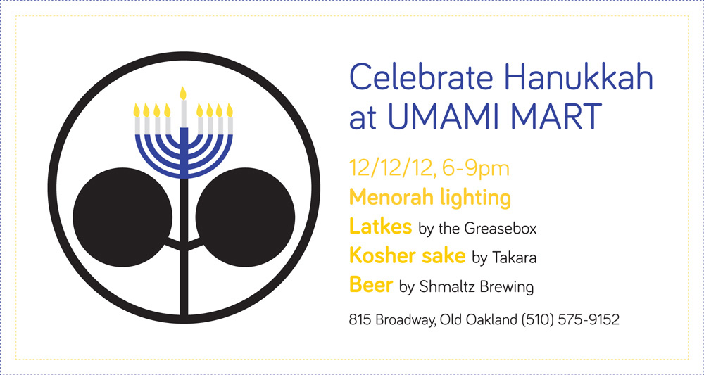 For those of you in the Bay Area, please join me in Oakland tomorrow night at Umami Mart (where my work is currently being exhibited) for a Hanukkah Party! There will be candle lighting, dreidle spinning, and complimentary beer and sake. Latkes and brisket will be for sale. Hope you can make it! 6-9pm. Please RSVP to hello@umamimart.com. Umami Mart is at 815 Broadway, Oakland. More info here.