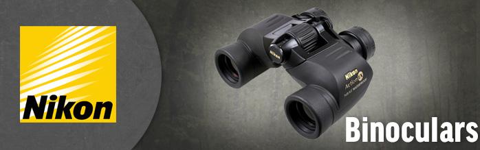 Nikon_Binoculars.jpg