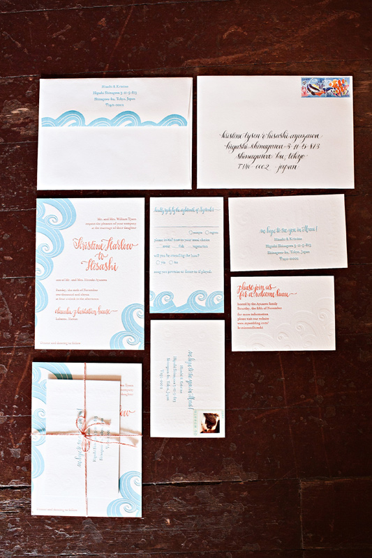 the beautiful wedding invitations