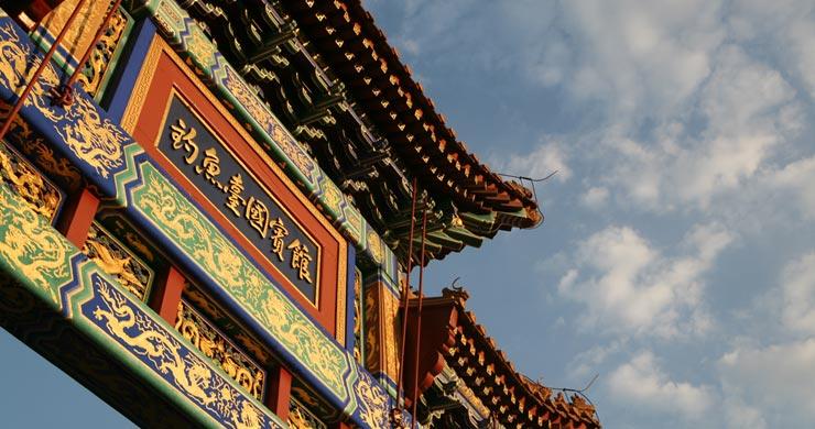 Diaoyutai State Guest House, Beijing, China