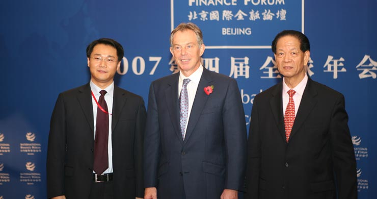 Executive Director of IFF Zhang Jizhong, Tony Blair, Secretary General of IFF Zhang Weichao