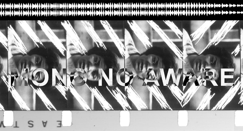 MONO NO AWARE is proud to promote the 16mm direct animation work  An Ecstatic Experience  by Ja'Tovia Gary as our festival call for entries image this year. Ja'Tovia is a former workshop participant from 2013, who became an instructor with the organization and continues to 'posit a future in which Blackness, the feminine, and non-traditional ontologies are centralized' on and off screen.