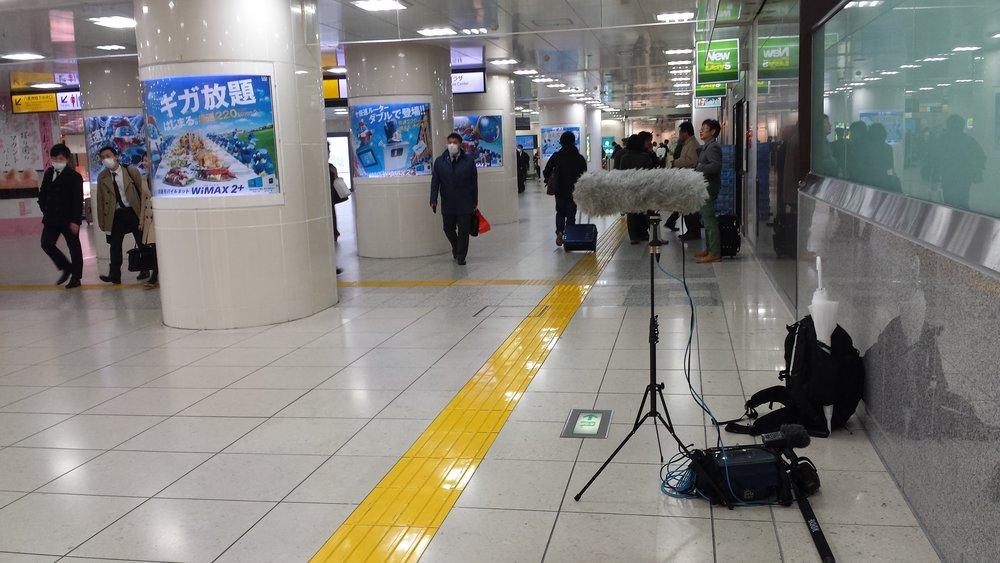 Tokyo Central Underground