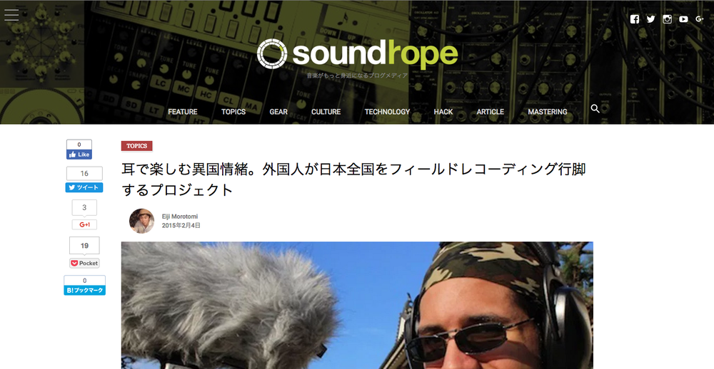 http://soundrope.com/blog/the-japan-sound-effects-collection/