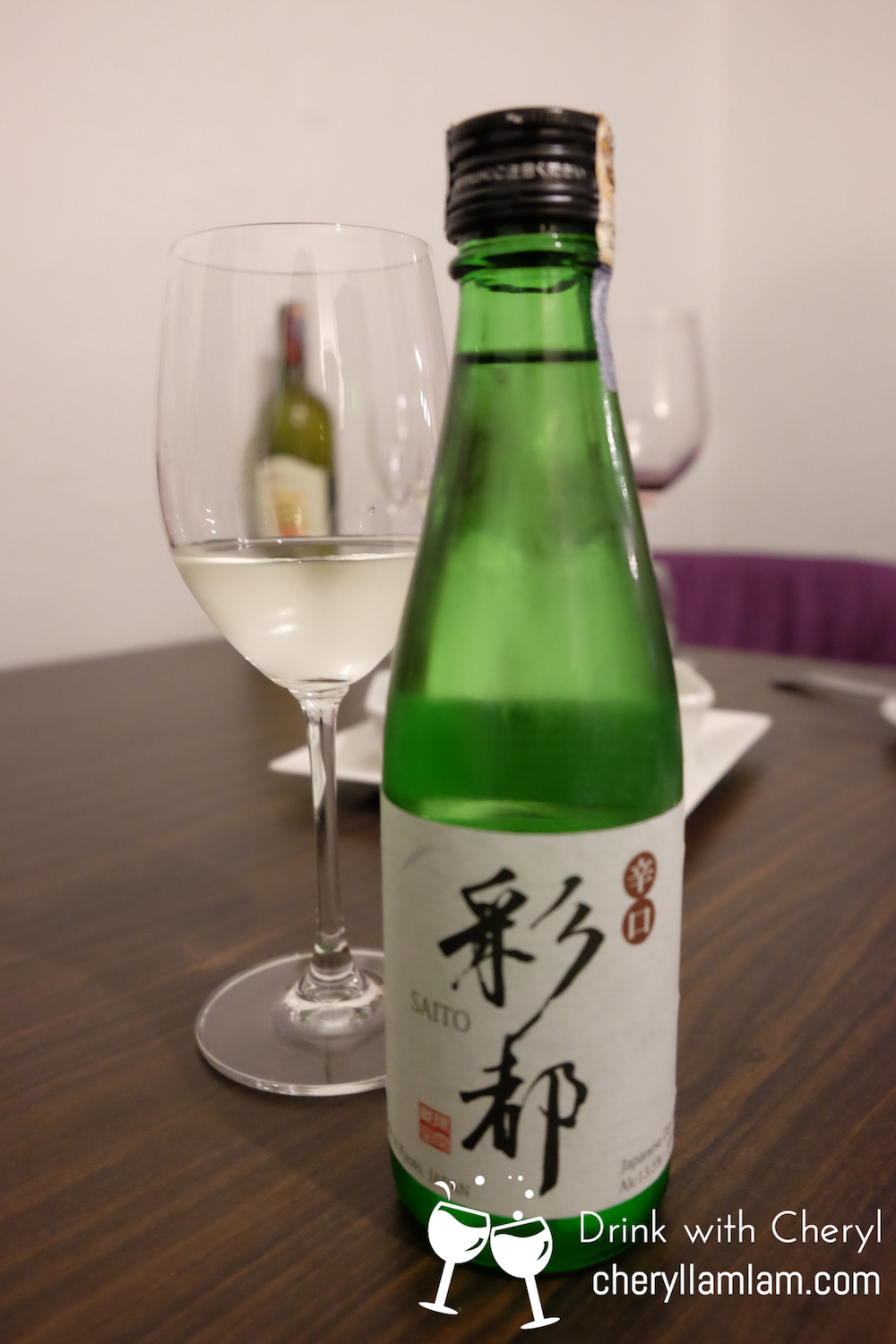 Saito Karakuchi Dry Sake - clean and refreshing dry sake which can be matched with a wide variety of food.