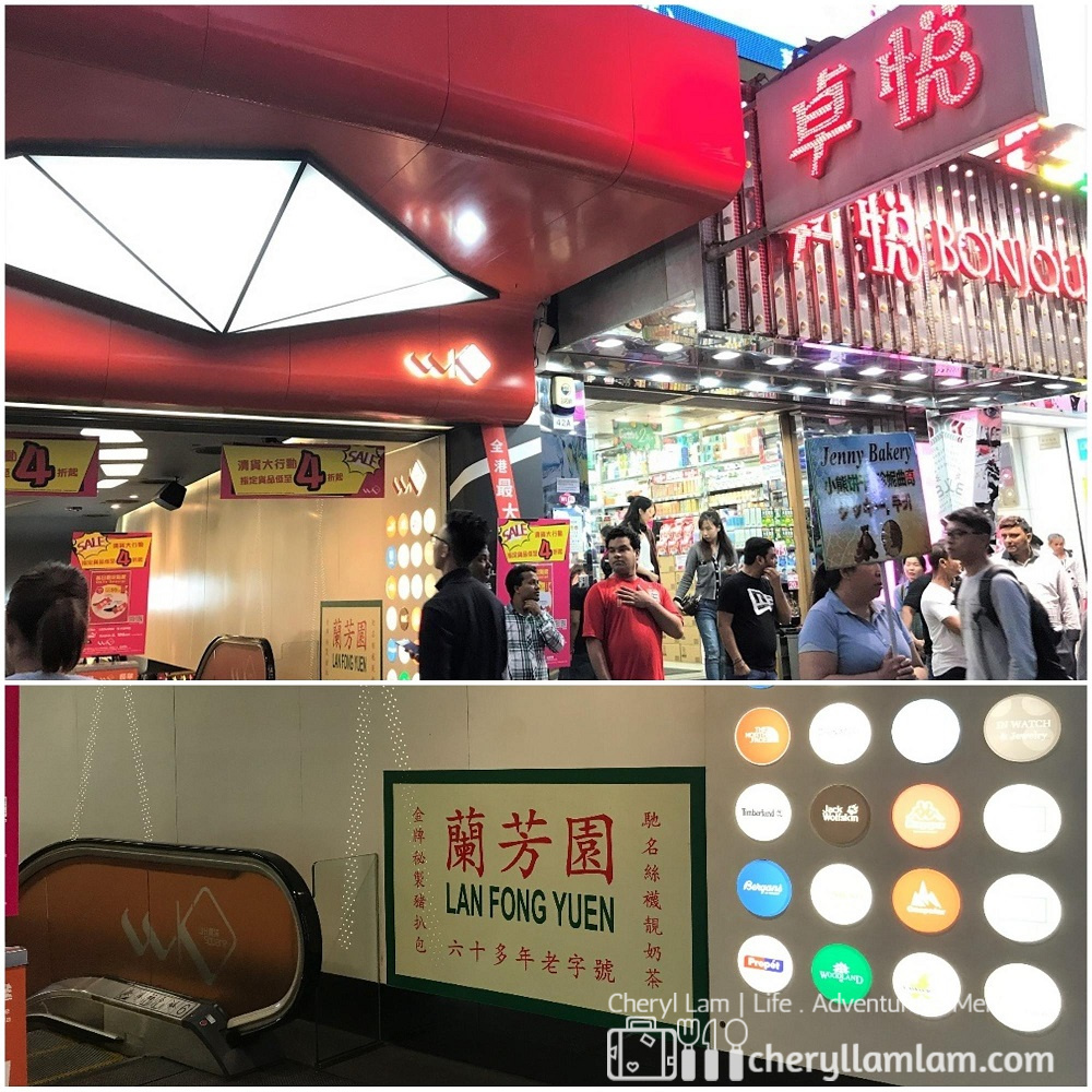 Another tricky location - Although the address says Chungking Mansion and Google Map will bring you to the building, don't go into Chungking Mansion building but head down the escalator beside Bonjour shop, which is just next to Chungking Mansion.