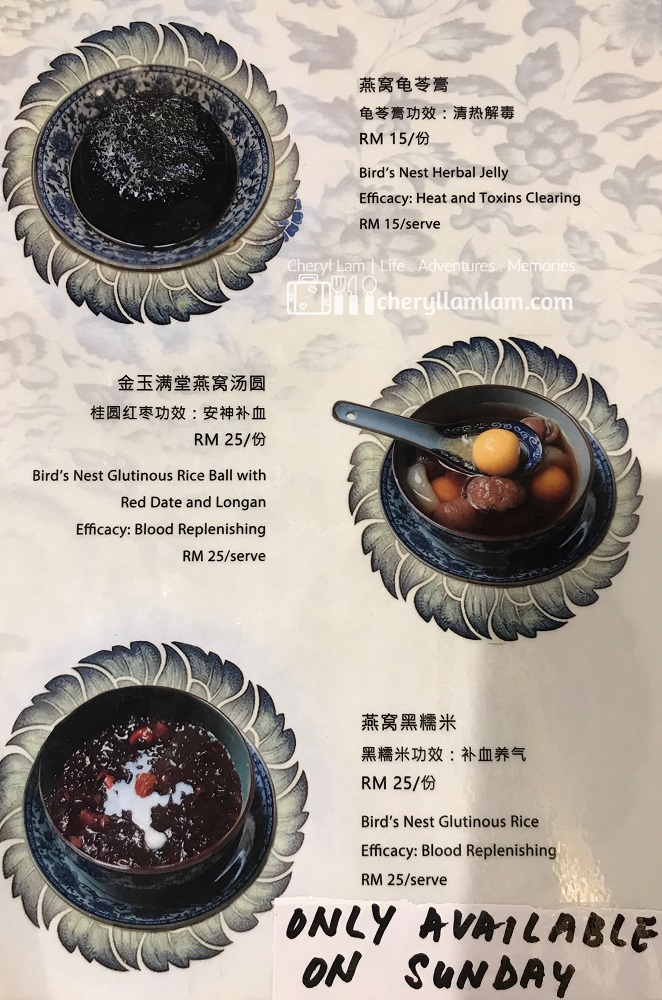 Menu of Bird's Nest Delicacy
