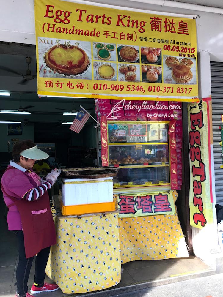 Egg Tart King 蛋挞王 Ipoh