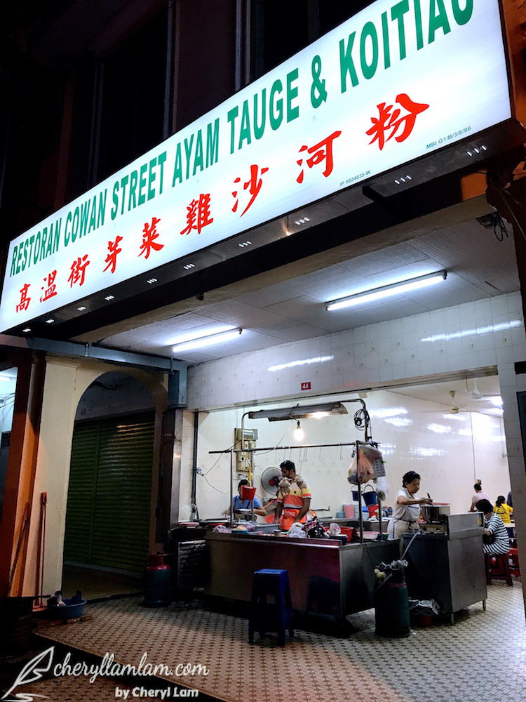 Cowan Street Ayam Tauge & Koitiao Ipoh