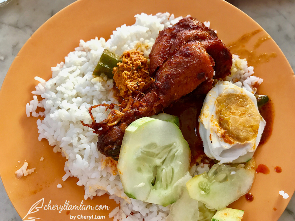 Nasi Ganja Yong Suan Coffee Shop Ipoh