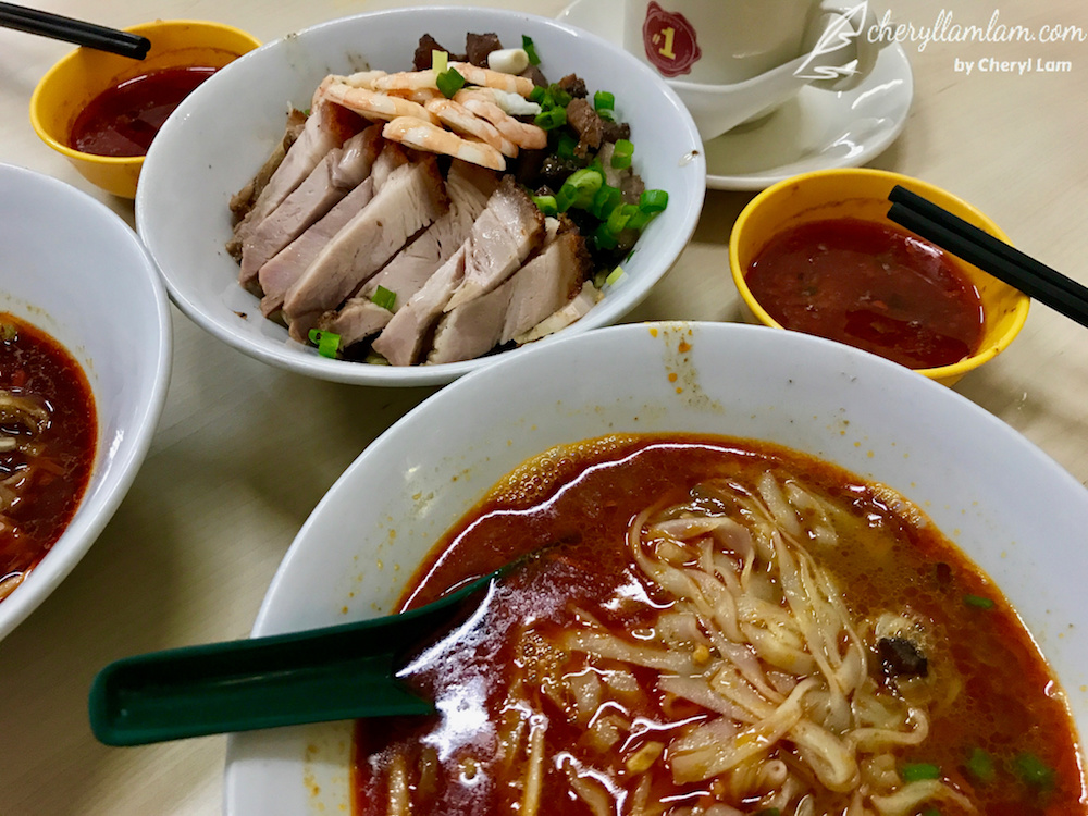 Restaurant Xin Quan Fang curry noodles