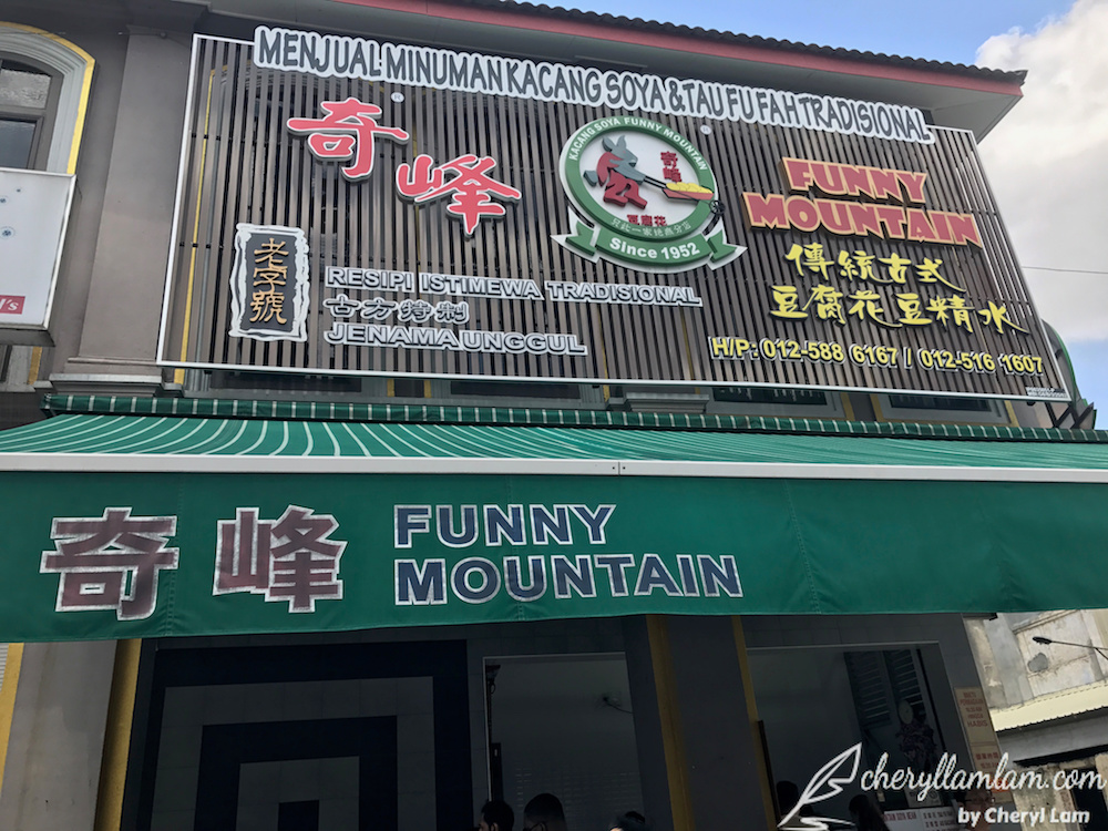 funny mountain ipoh