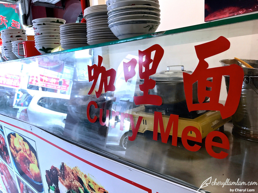 Giant curry mee penang