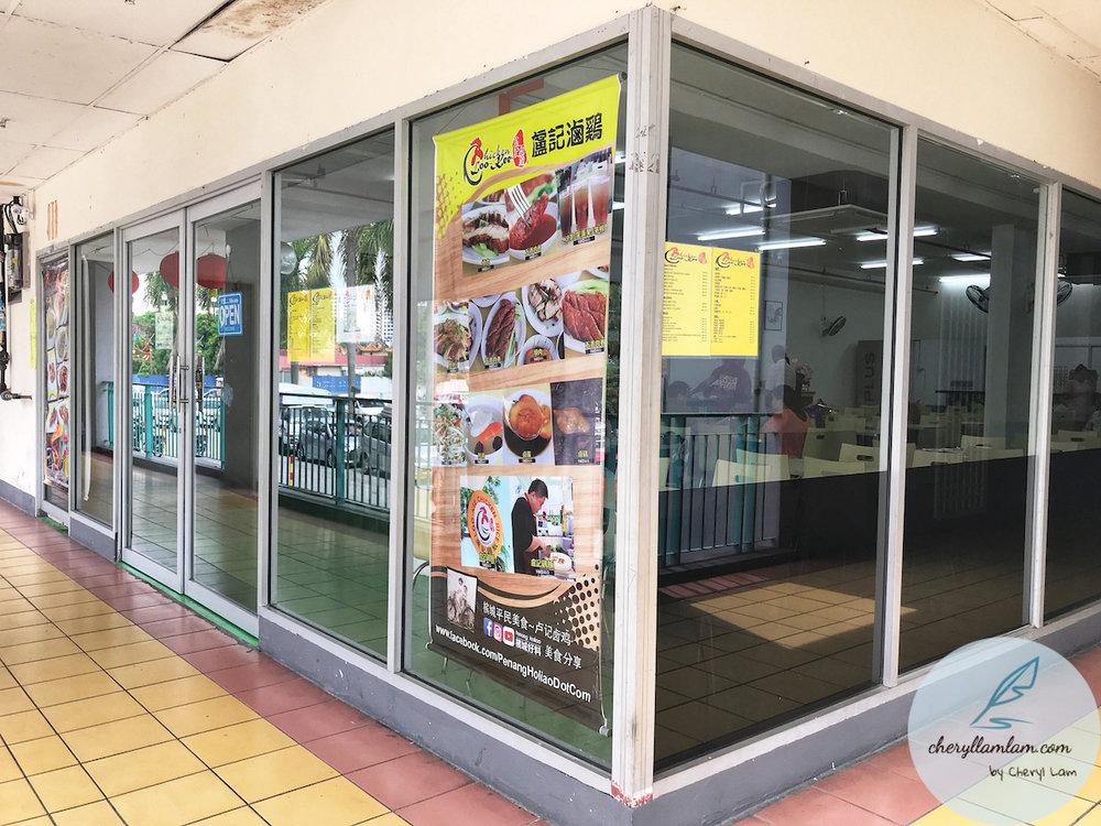 Loo Kee Chicken Rice Shop Penang