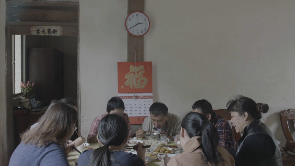 Nikki Koh | Singapore | 2018 | Chinese, Hainanese | 15 mins  Nikki returns to her mother's homeland to document a recipe while renewing her sense of belonging.