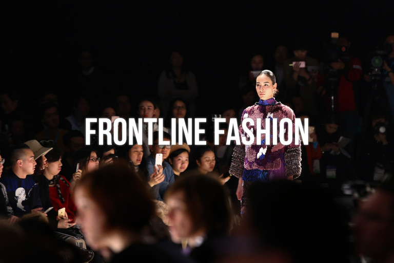 frontlinefashion-768x512.jpg