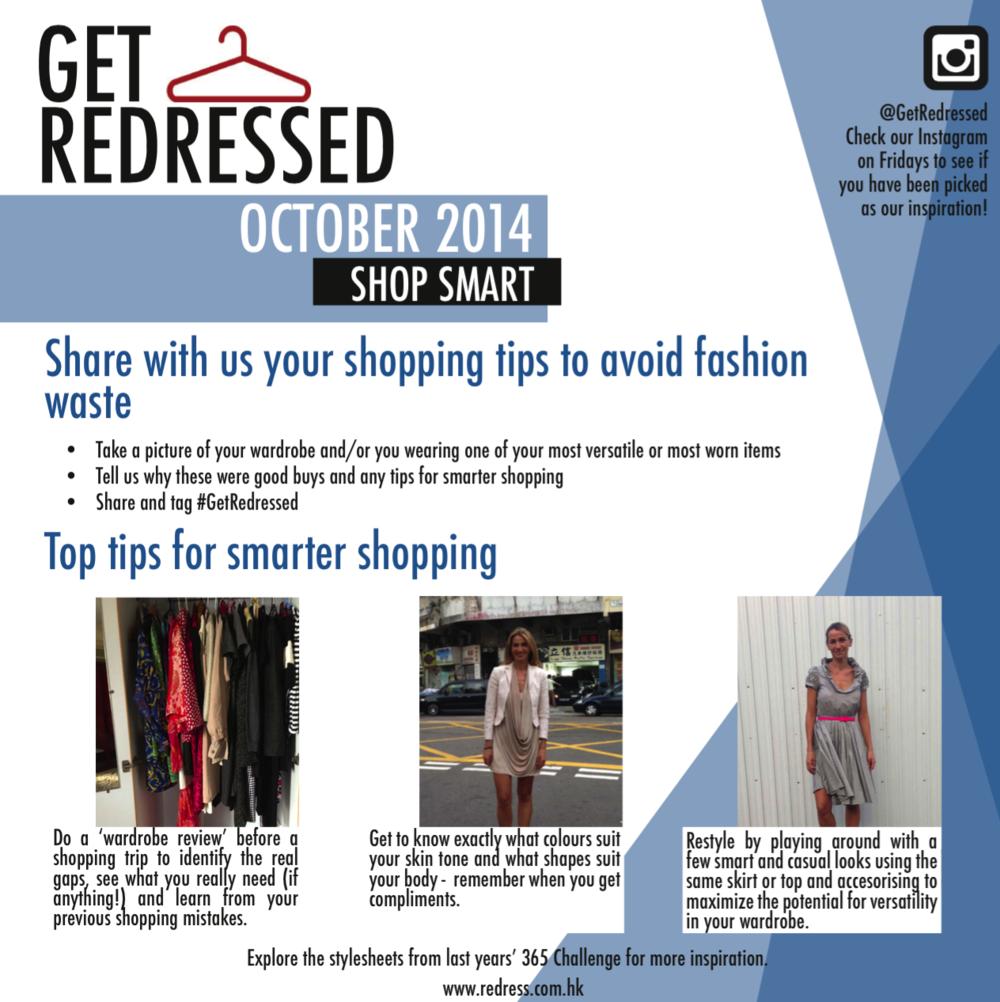 October: Shop Smart