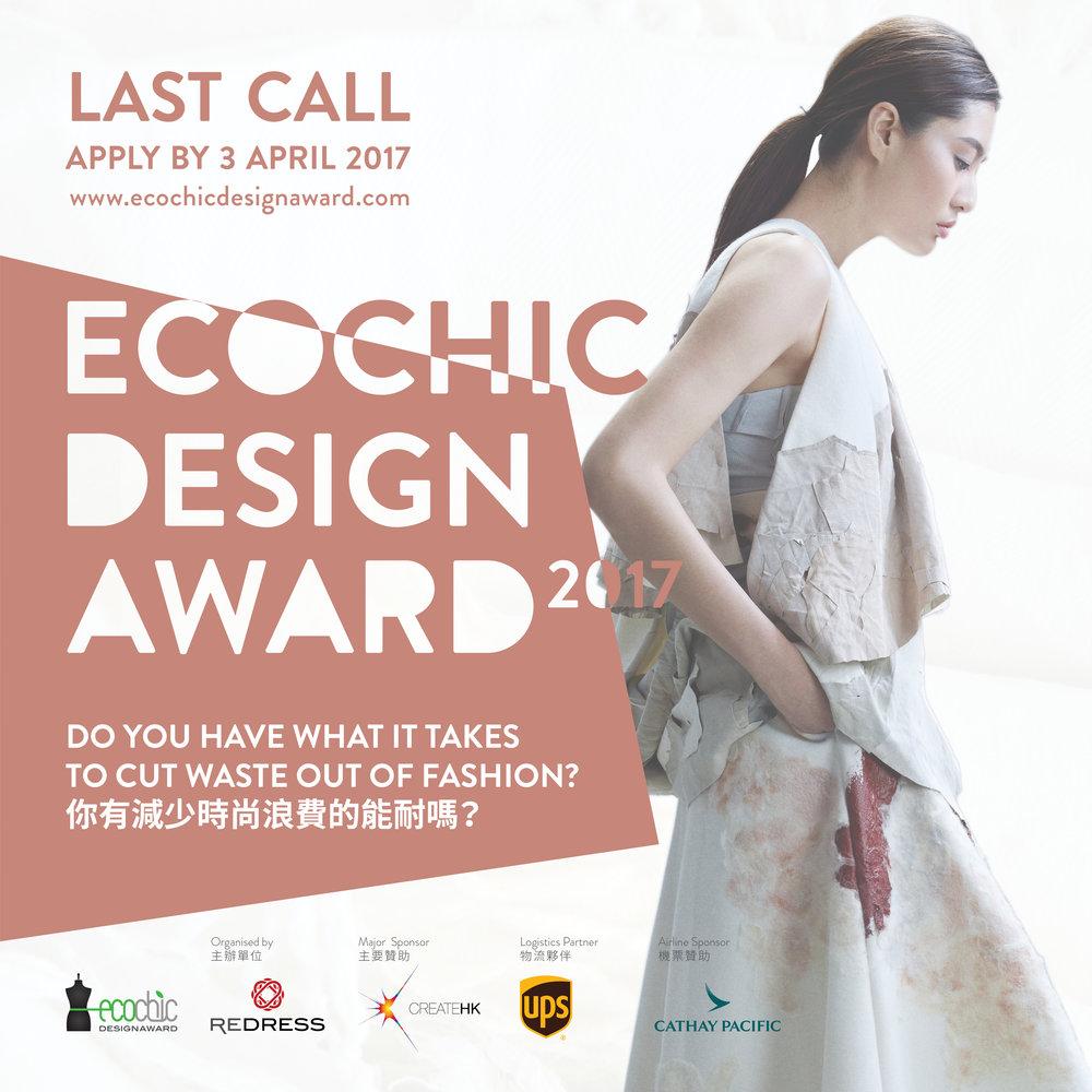 EcoChic Design Award 2017_SQ_LastCall.jpg
