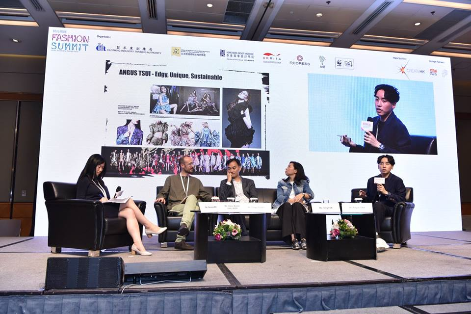 Panel Discussion II - Slowing Down Fashion in Asia