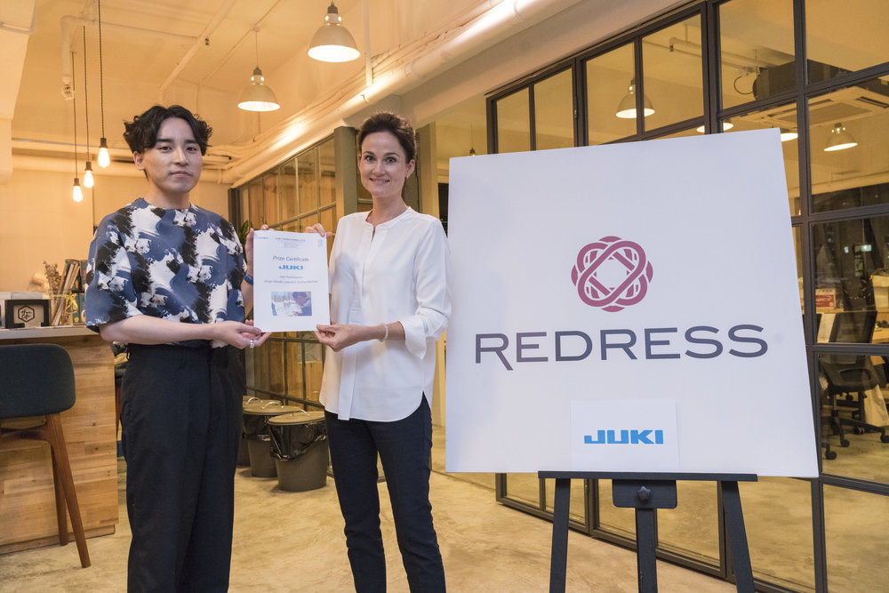 Redress Design Award Alumni Networking Event - Angus Tsui