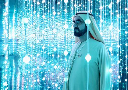 Mohammad_Bin_Rashid.jpg