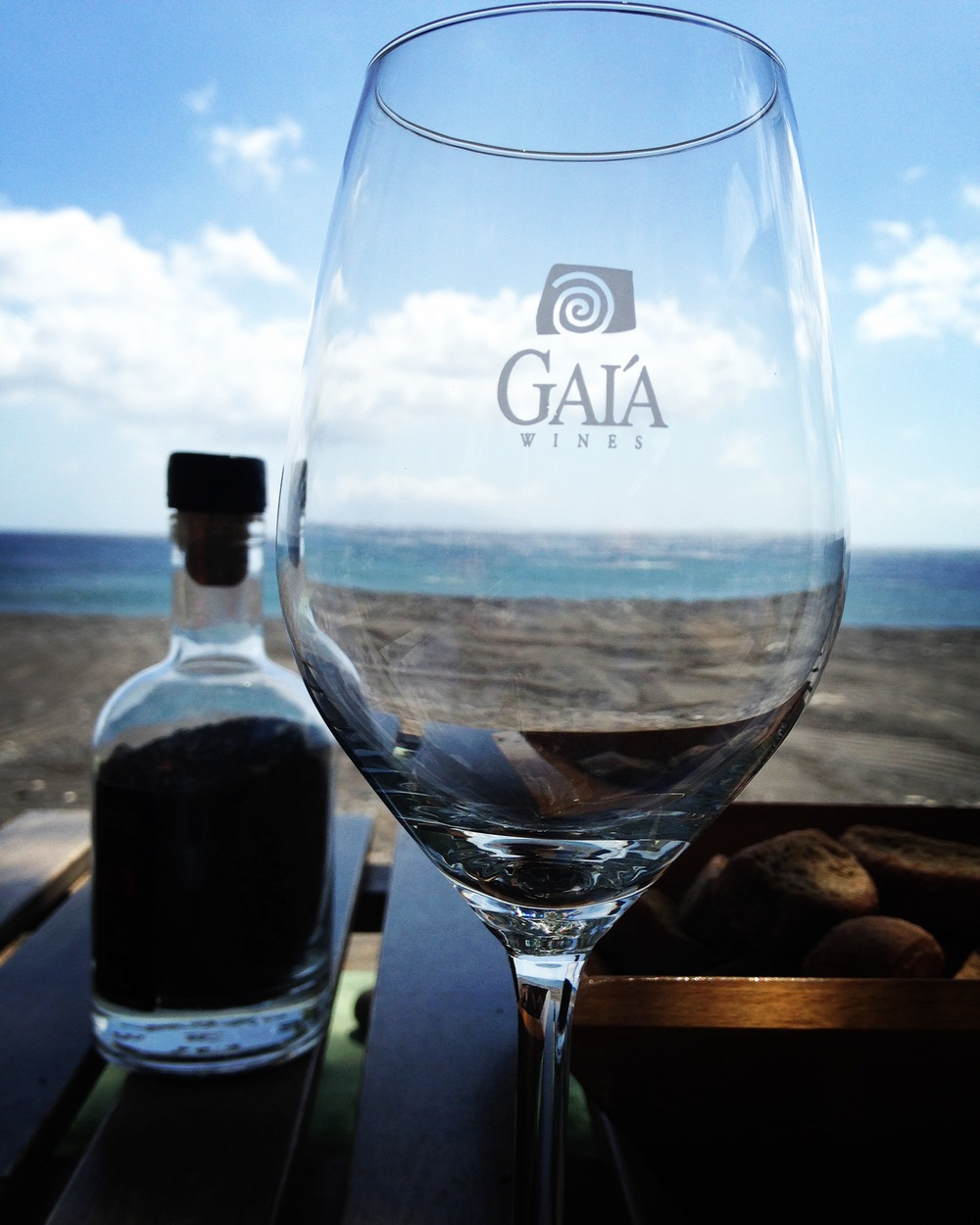 Gaia winery