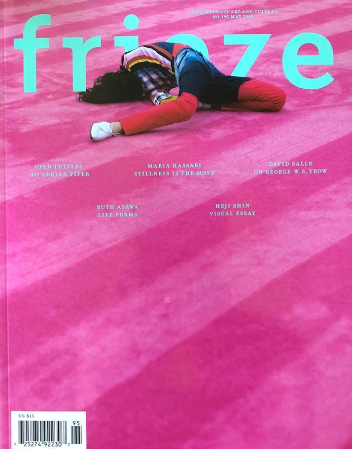 frieze maria hassabi cover.png