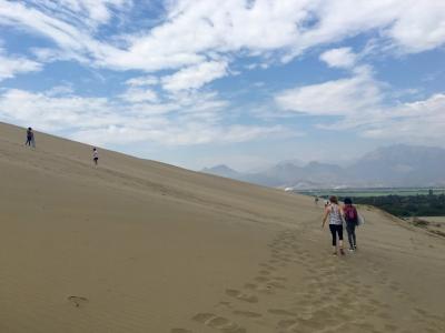 Conache sand dunes
