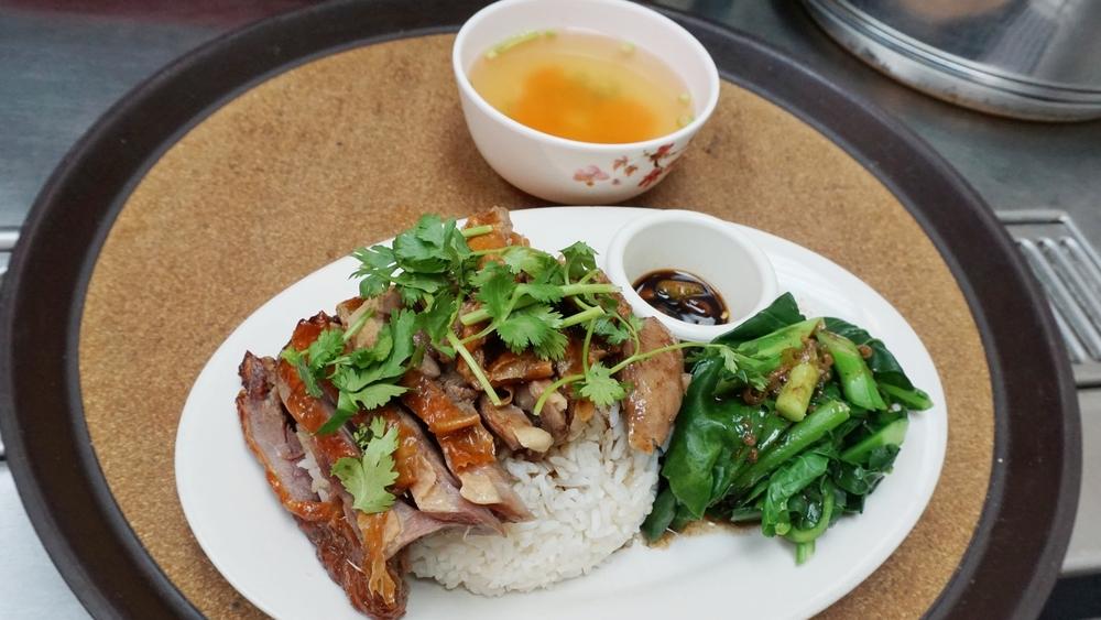 Khao Hna ped