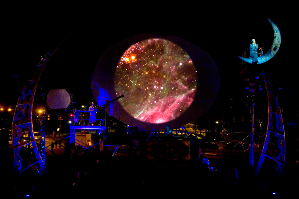 Astrorama-05.jpg