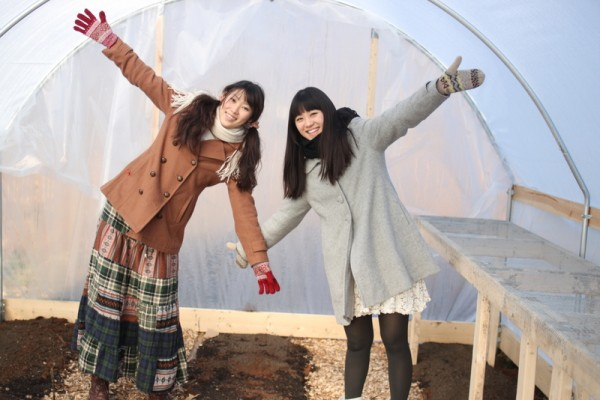 japanese girls in hoop house