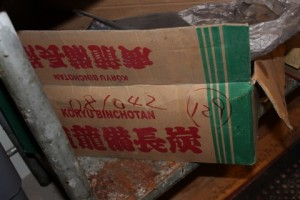 binchotan charcoal box