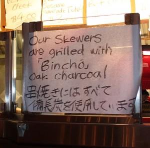 bincho yakitori grill columbus