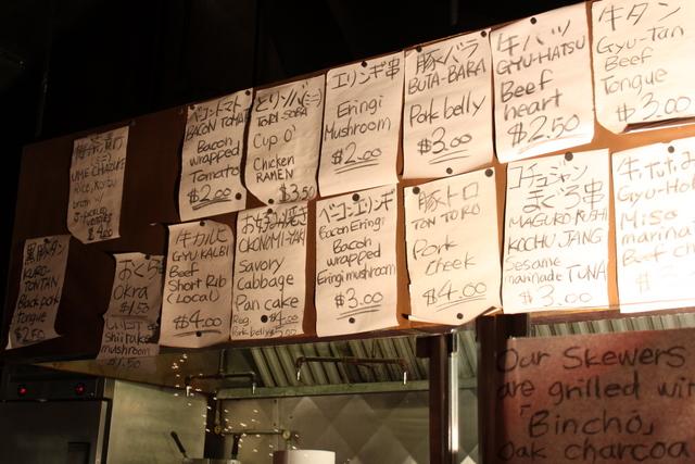 freshstreet yakitori menu