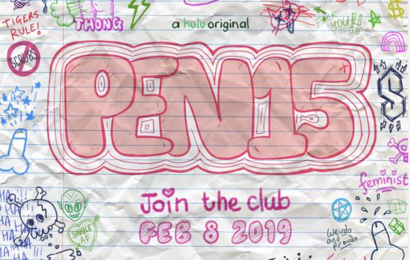 pen15-590x375.png