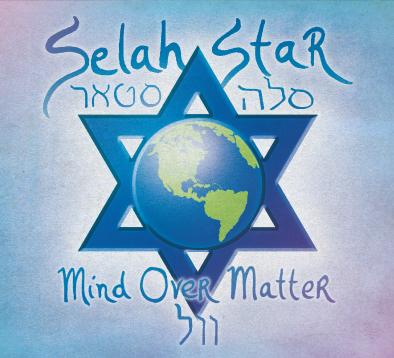 Mind_Over_Matter_front__.jpg