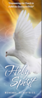 HSRM Brochure