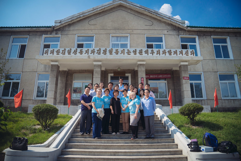Pyongyang #2 Hepatitis Hospital