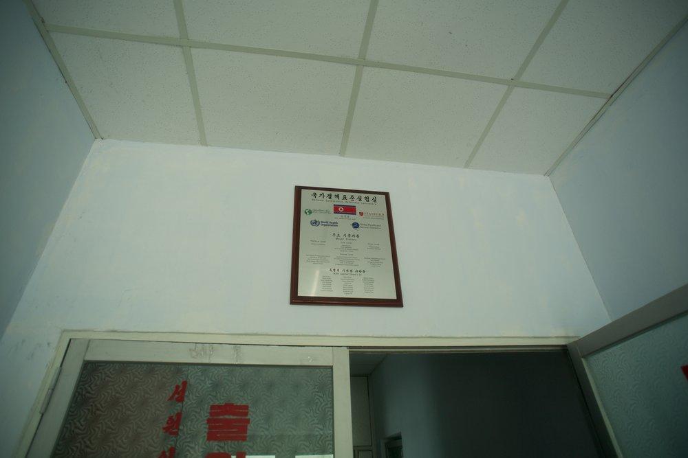 Nat Lab 292.jpg