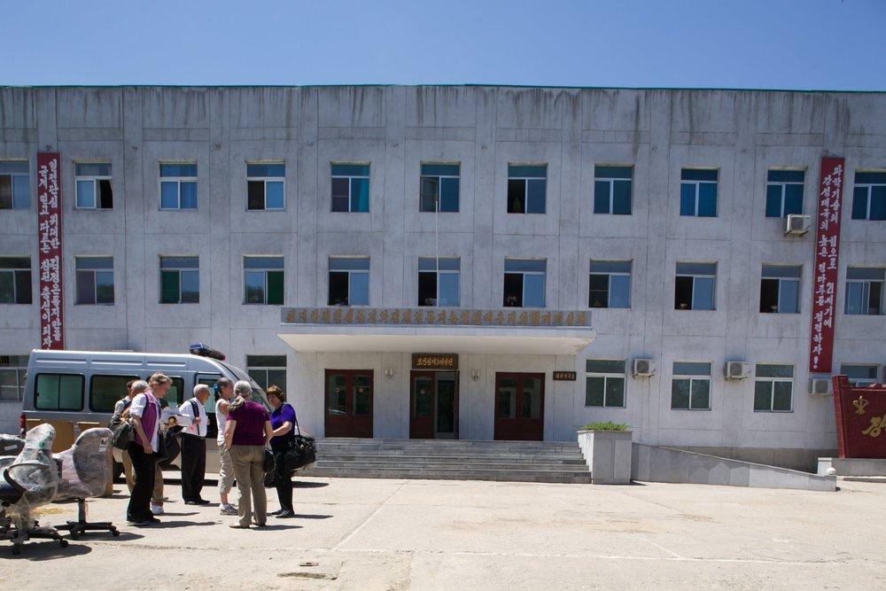 Central #3 TB Hospital (NRL)