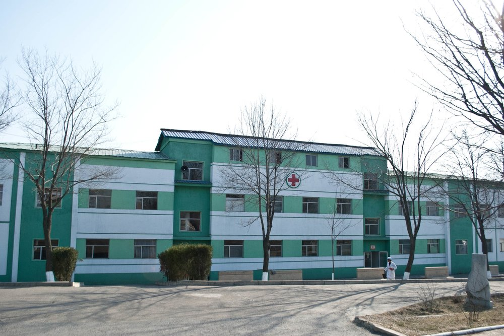 Pyongyang City TB Hospital