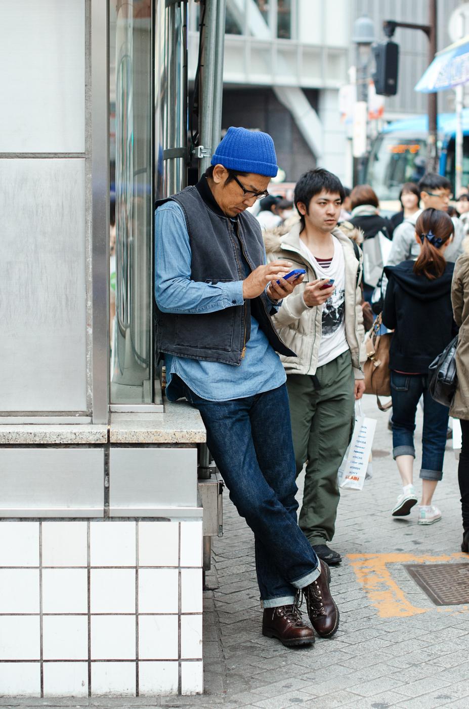 Tokyo denim.