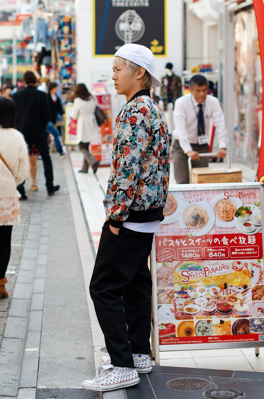 Flower bomber.   Similar look:   Staple Men's The Panama Jacket  .