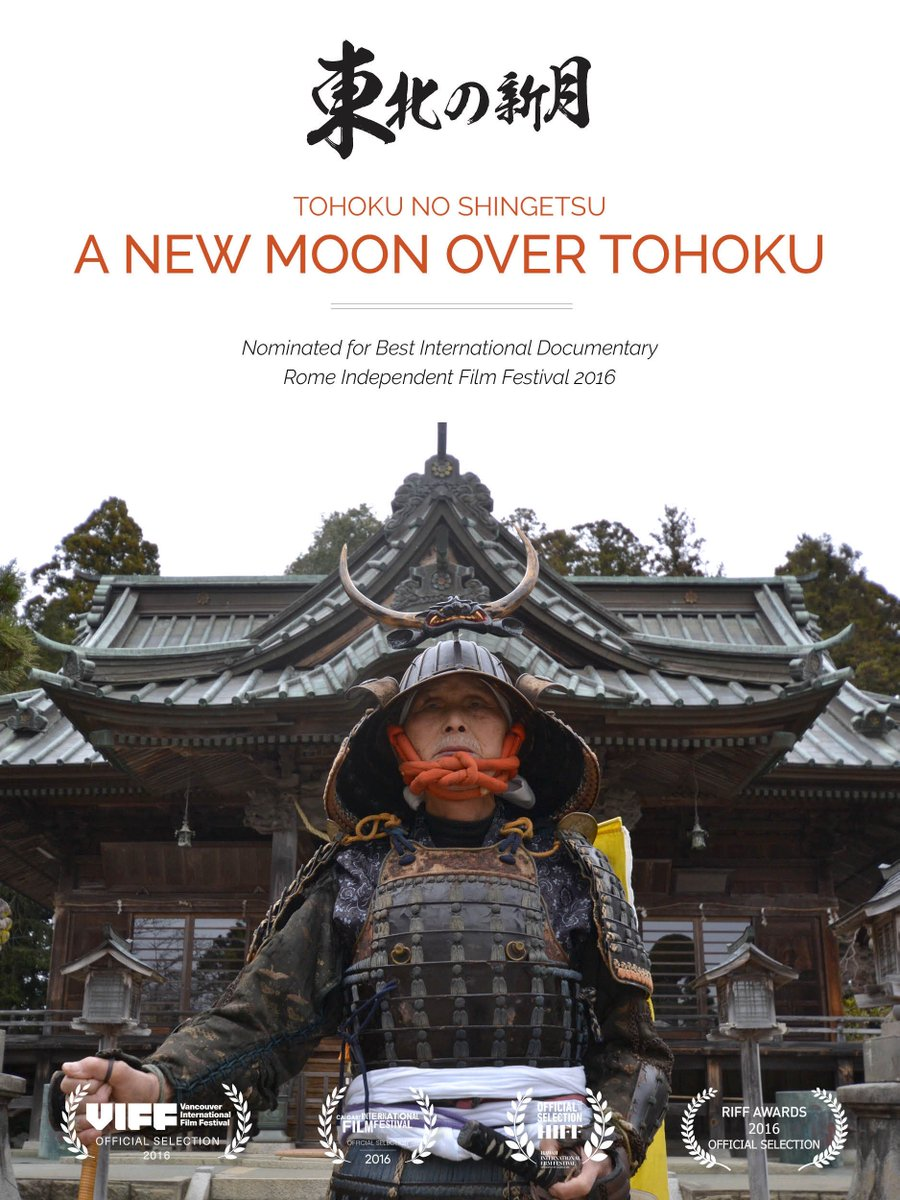 A New Moon Over Tohoku Poster.jpg