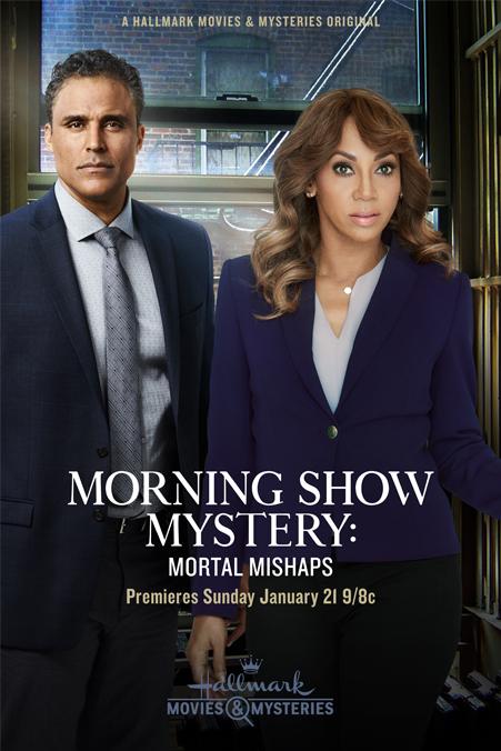 MSM Poster.jpg
