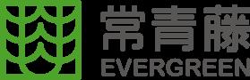 常青藤LOGO Evergreen logo.png